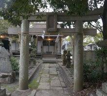 福岡県久留米市、源九郎稲荷神社