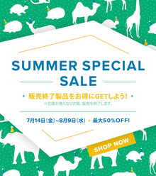 Stampin' Up!Summer Special Sale(イメージ)