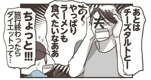 vol_330_3
