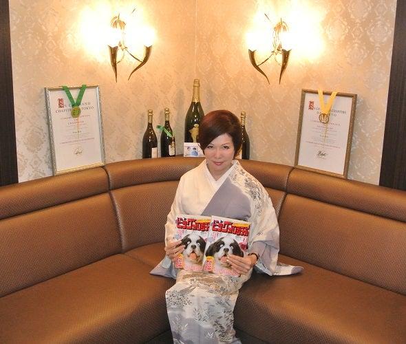 ビックコミックオリジナル15号を持つ伊藤由美ママ
