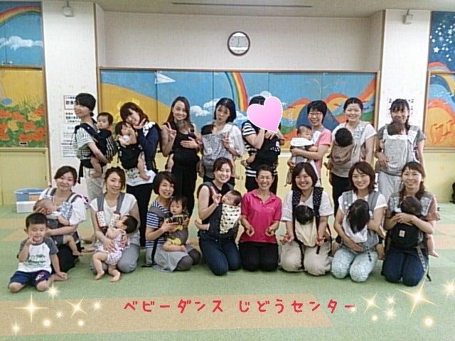 2017-07-21-15-06-59_deco.jpg