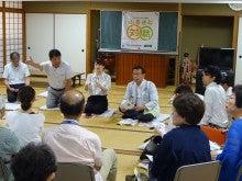 ふるさと対話in猪名川町