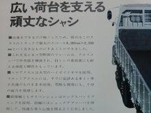 (9)シャシ解説