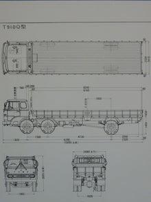 (17)T910Qロング図面
