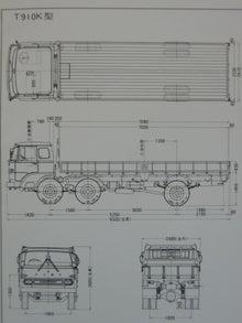 (18)T910Lショート図面