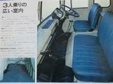 (4)3人乗り室内