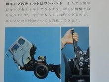 (10)片手操作のティルトキャブ