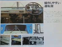 (6)運転席