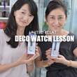 DECO WATCH
