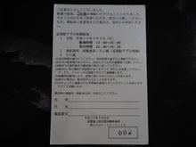 0726尾鷲海保