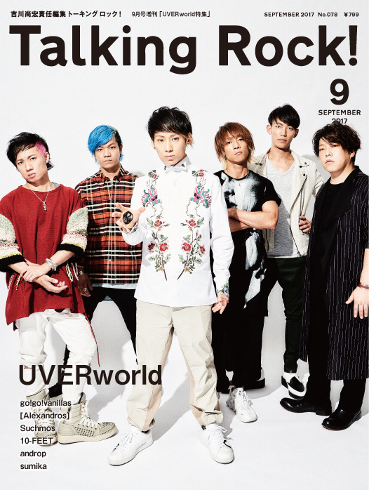 tr1709cover