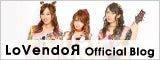 LoVendoЯオフィシャルブログ
