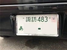 軽キャンパー ドリームミニ バリューパッケージBタイプ ナンバー