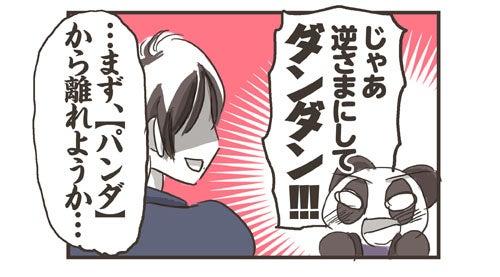 vol_342_4