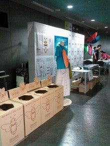 日本環境設計イベント