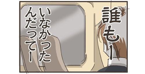 vol_265_4
