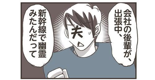 vol_265_1