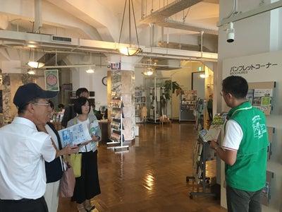 行政視察(函館市) 地域交流まちづくりセンターの取組 | 立川 ...