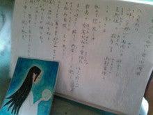 ホツマ古神道