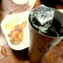 "Highball""w…"