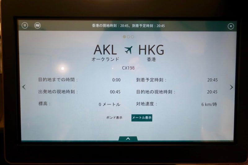 AUK-HKG14