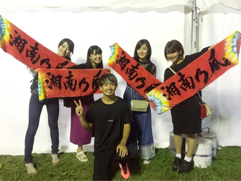 【天使】萩原舞ちゃんファンクラブ 248ぴか目【小悪魔】 ©2ch.net->画像>81枚