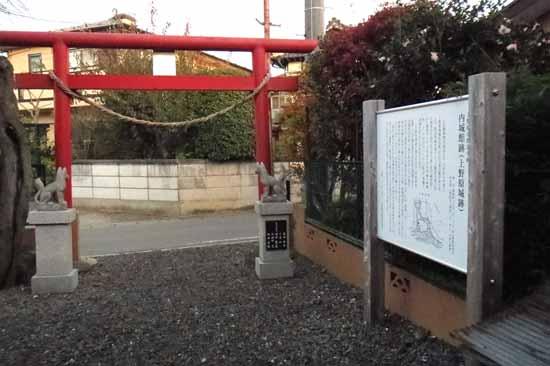 【写5】上野原城