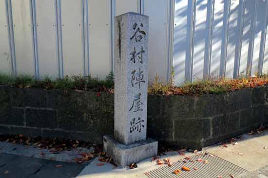 【写5】谷村城