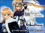 DD受注限定企画 「Fate/Grand Order×DD」特設サイト