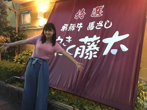 【本スレ】SKE48★15106【本スレ】©2ch.netYouTube動画>10本 ->画像>243枚