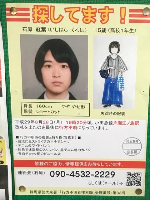 http://stat.ameba.jp/user_images/20171007/23/shounanwave/10/fe/j/o0480064114043884462.jpg