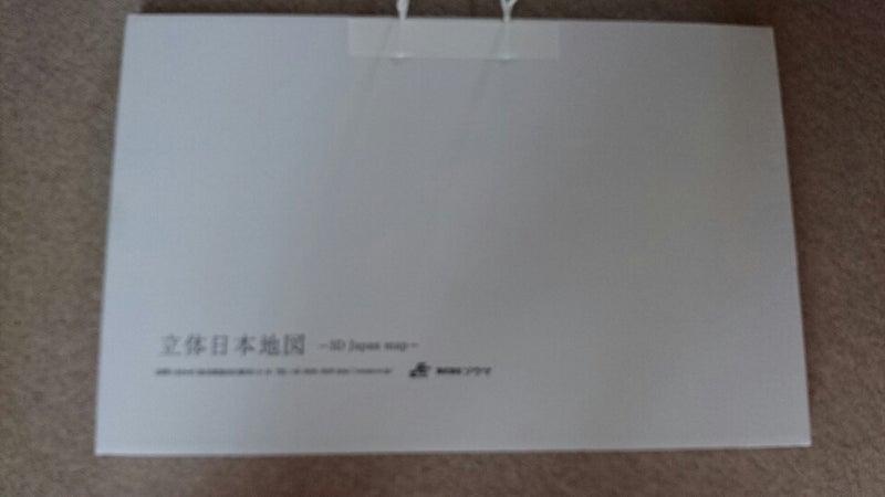 日本地図 県庁所在地 テスト