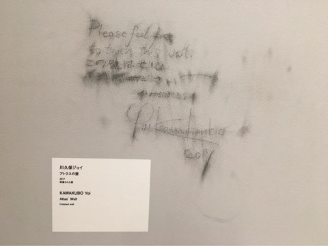 【どぅーちょ】和田あやちょ&工藤ハルちゃんの二人リリウム Part80【仏像幻想ユートピア♪】 YouTube動画>5本 ->画像>209枚