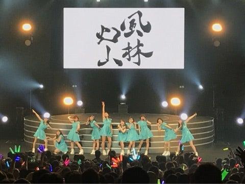 【アンジュルム】上國料萌衣応援スレPart58【かみこ】YouTube動画>27本 ->画像>371枚