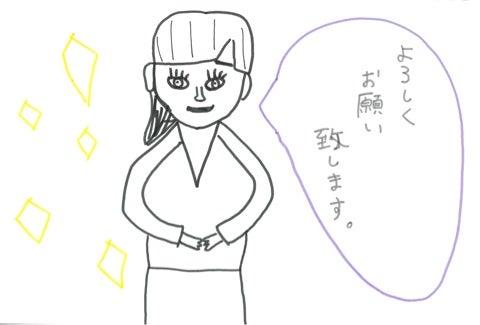 【つばきファクトリー】小片リサちゃん応援スレ Part57【りさまる。】YouTube動画>46本 ->画像>164枚
