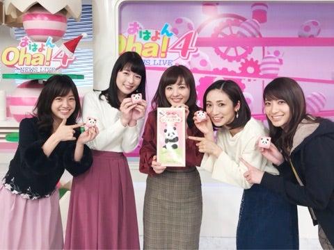 【日テレ】笹崎里菜 Part28【シューイチ・Oha!4・PON!】 ->画像>1005枚