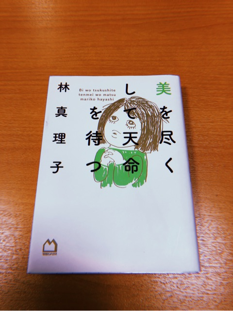 【SKE48卒業生】松井玲奈 応援スレ☆927【(れ・ω・な)】YouTube動画>3本 ->画像>291枚