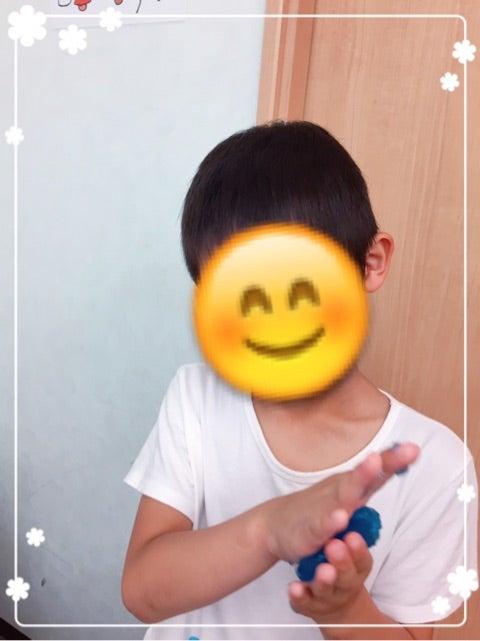 松戸中央教室です⭐️