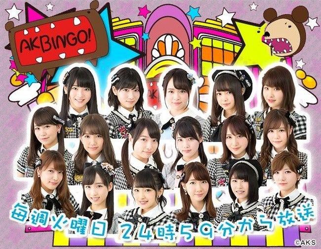 【画像】AKBINGO!のトップ画像のメンバーが変更された模様