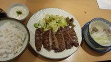 初の仙台 ー2.食べ物編ー