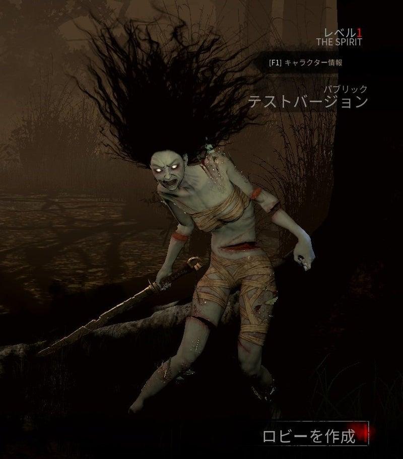 怖い画像 2ちゃんねる