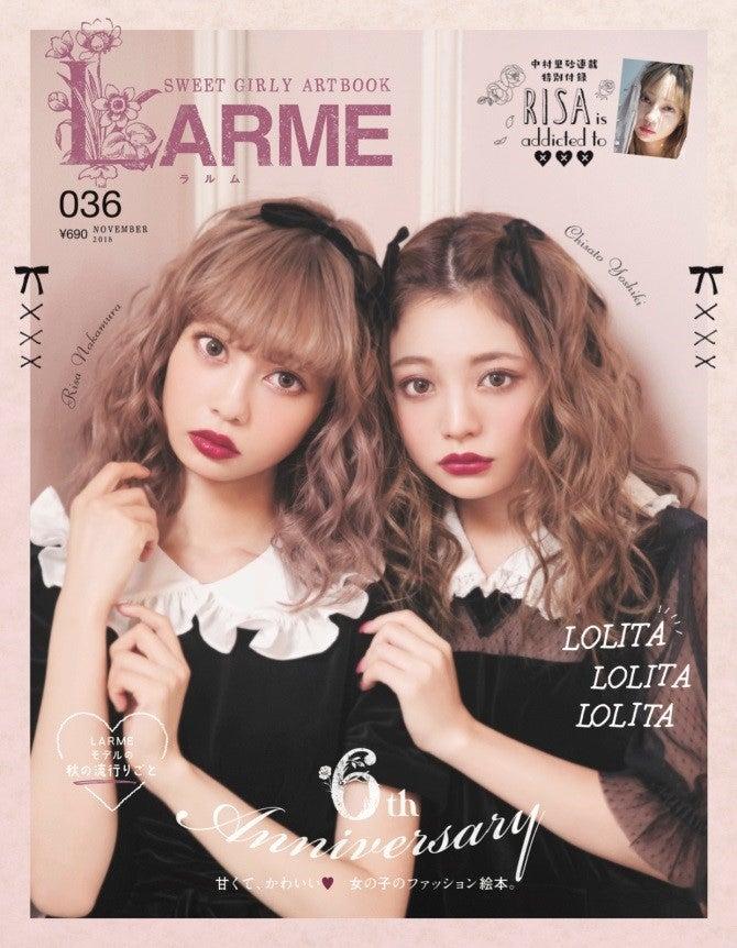 【朗報】今一番勢いのあるアイドルグループHKT48×超人気ファッション雑誌 『LARME』 ×SHOWROOMのコラボ企画の開催が大決定!