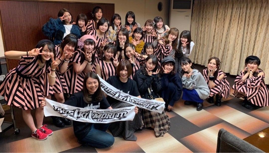 横山結衣がモーニング娘の武道館に来て楽屋に潜入ww