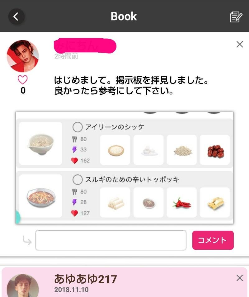 レシピ エクセル