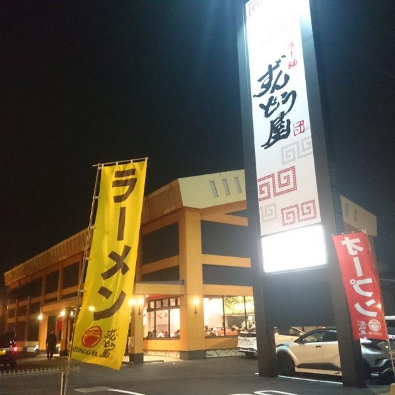 ずんどう屋 岸和田 オープン
