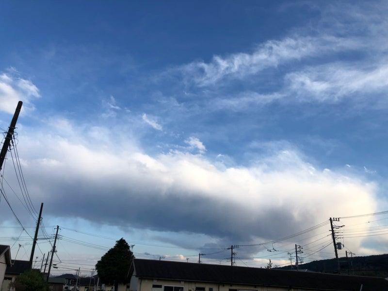 地震雲 2019