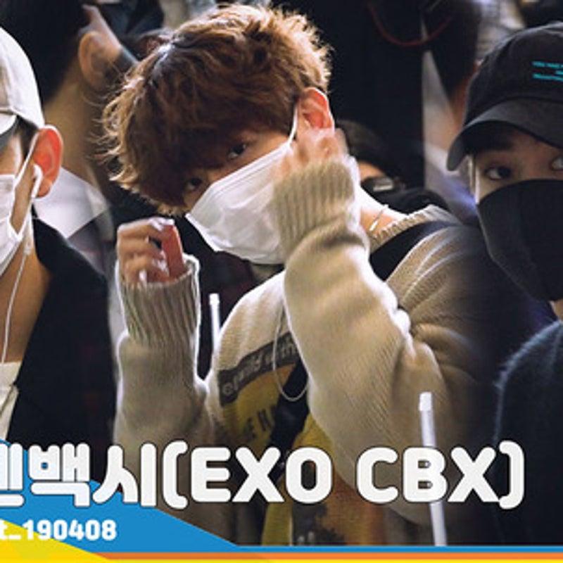 exo cbx 高画質