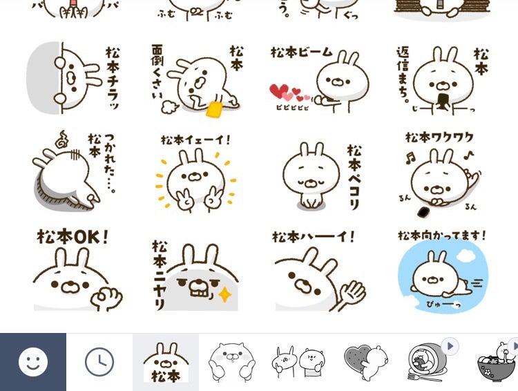 嵐 絵文字