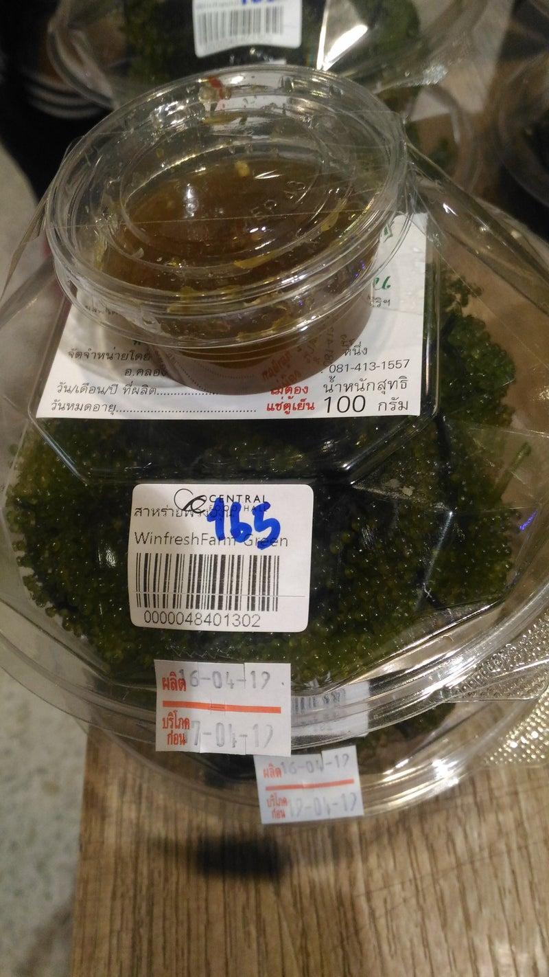海ぶどう スーパー 値段