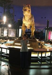『福井県恐竜博物館』